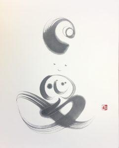 Infinite love , Drawn Kanji characters : 「愛」Love