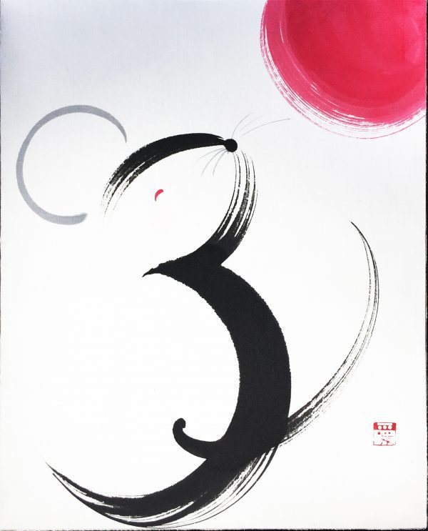 Good luck , Drawn Kanji characters : 「子」Mouse,Child