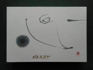 心・HEART