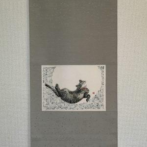 Innocence ~Moon Cat Wagahai wa neko de aru ~