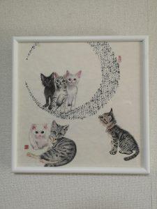 Cute cats in the moon ~Wagahai wa neko de aru ~