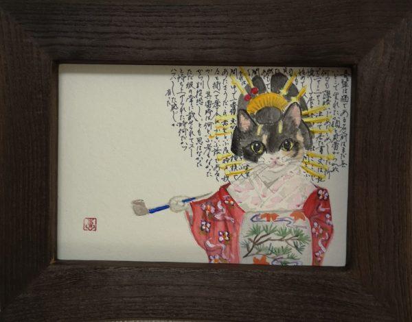 oiran moon cat ~Wagahai wa neko de aru ~