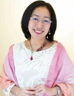Nobuyo Sakakibara