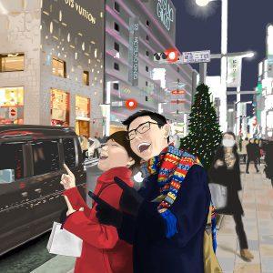 TOKYO CHRISTMAS 2013