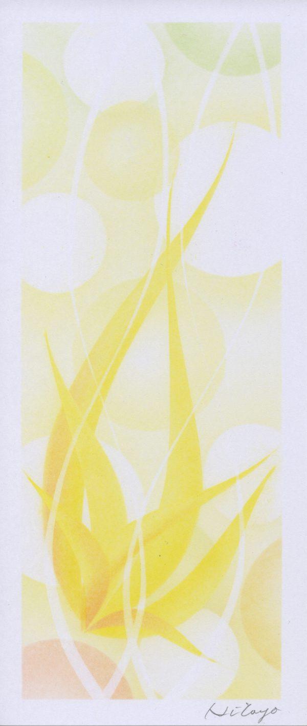 YELLOW ENERGY (Solar Plexus Chakra)