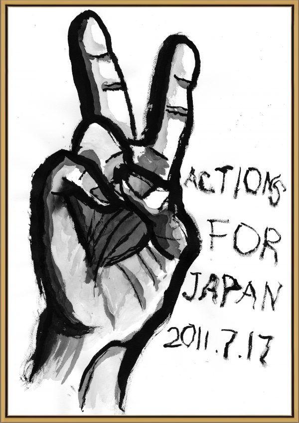 ACTIONS FOR JAPAN