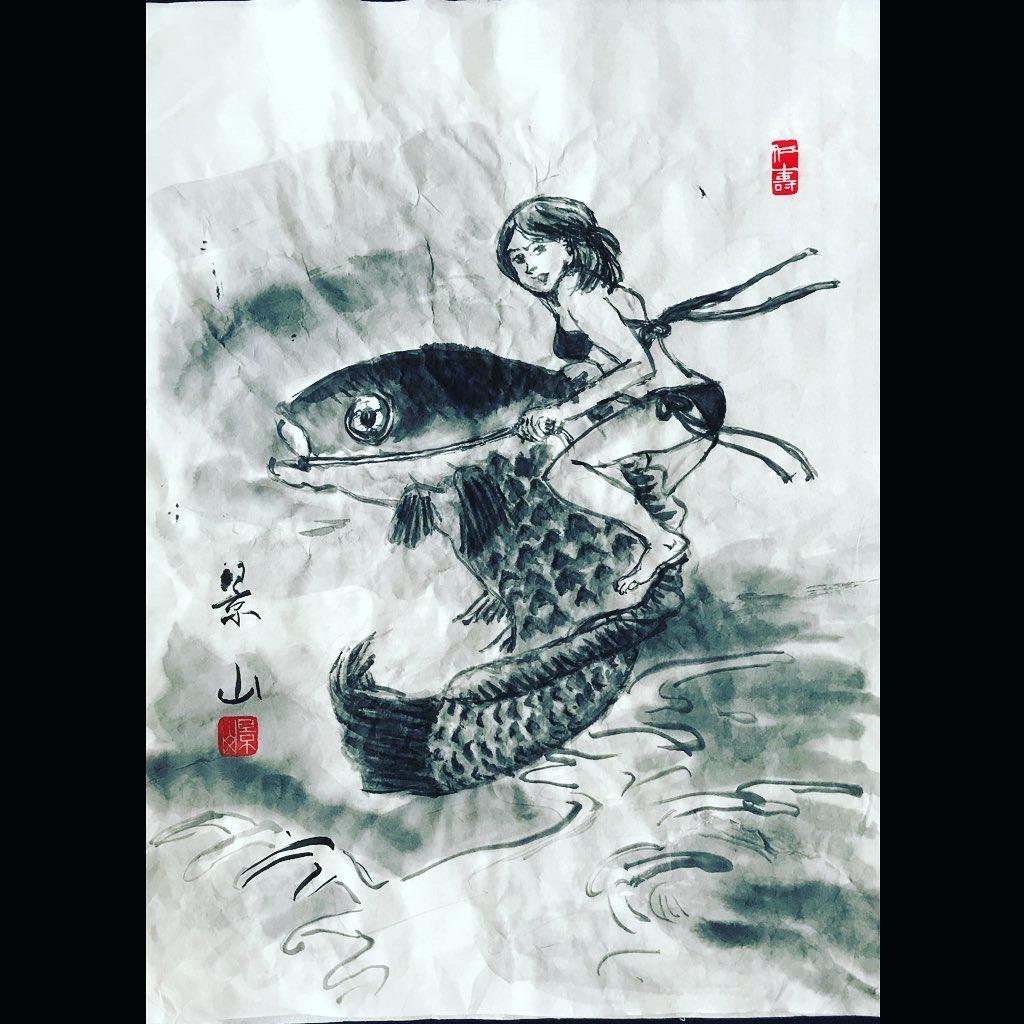 A rising carp