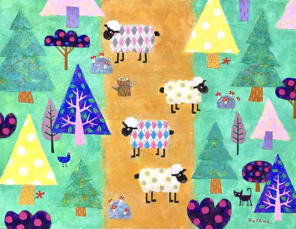 Sheep's forest