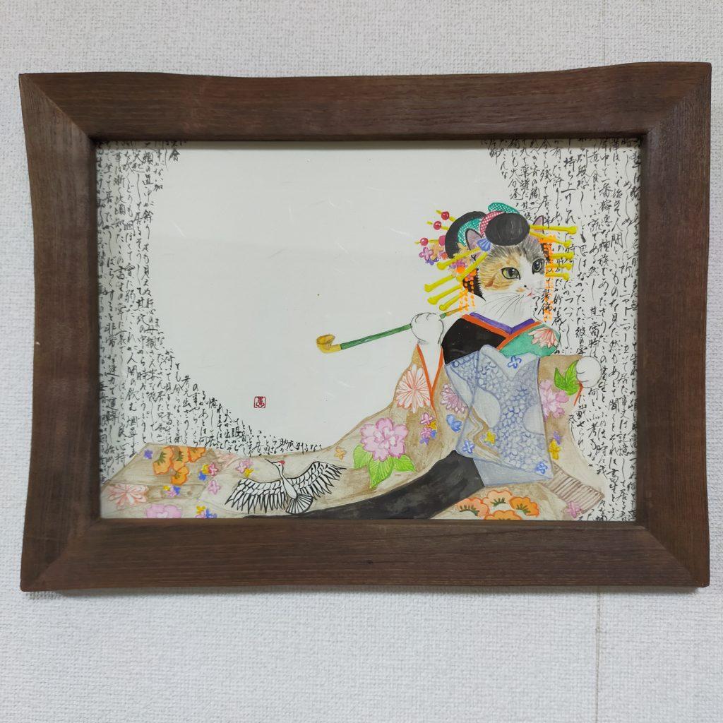 Oiran moon cat 〜Wagahai wa neko de aru