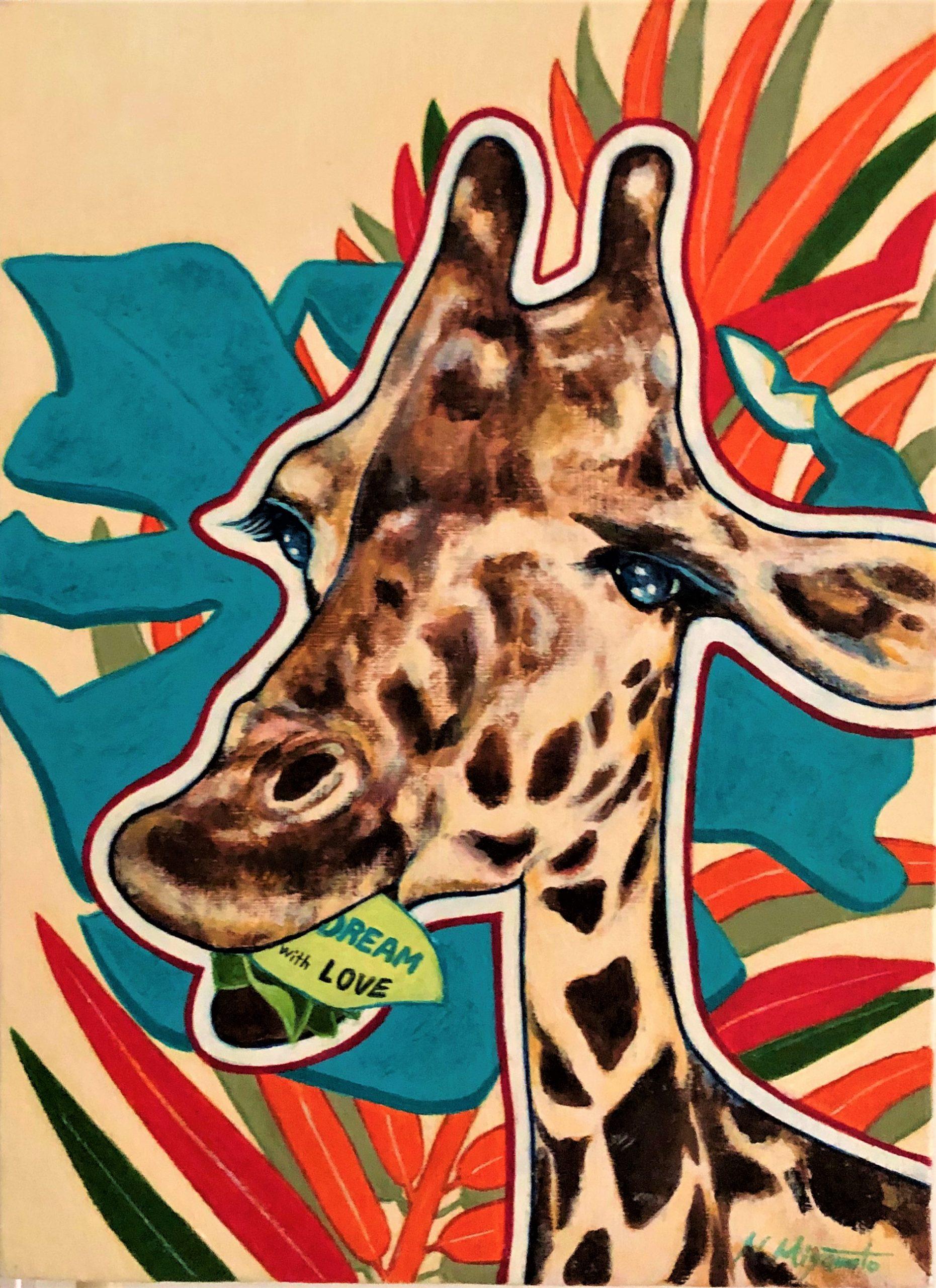 DREAM -with LOVE (giraffe)