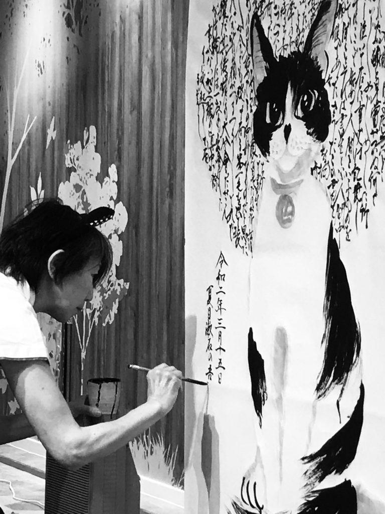 Keiko Nogami