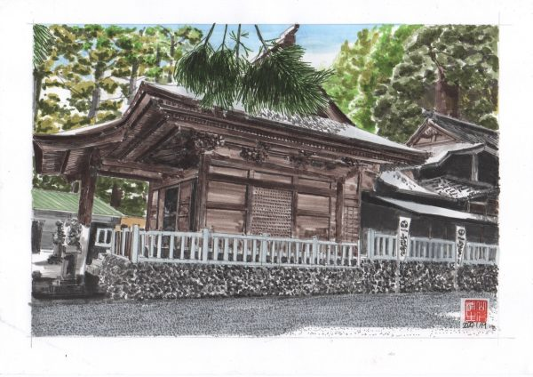 Japanese Culture and Paysage by Kiyoo Yamasita Japanese Art Modern and Traditional Styles Solo Exhibition