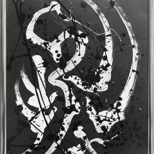 Japanese Abstract Painting