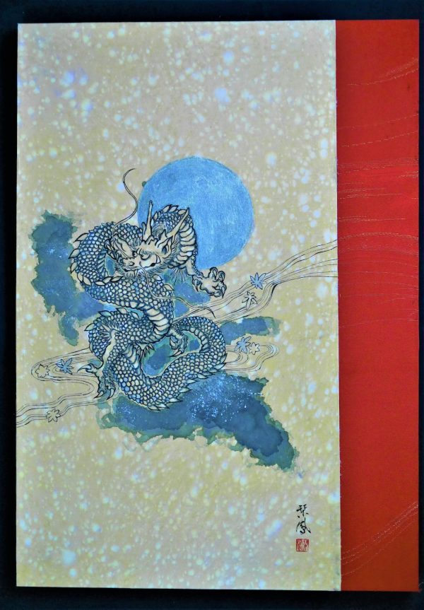 Hūṃ by calligrapher Shion Naruse India Ink Washi Paper JCAT Gallery Online Exhibition