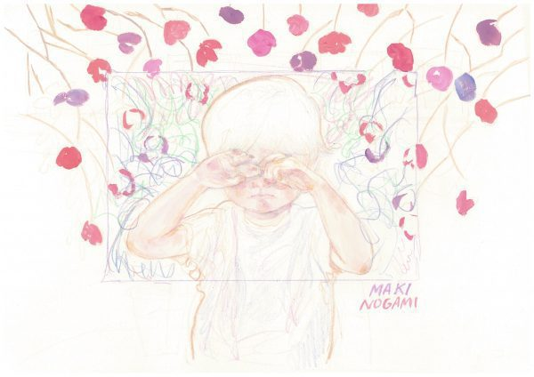 Maki Nogami - Japanese Painter, Illustrator - JCAT artist