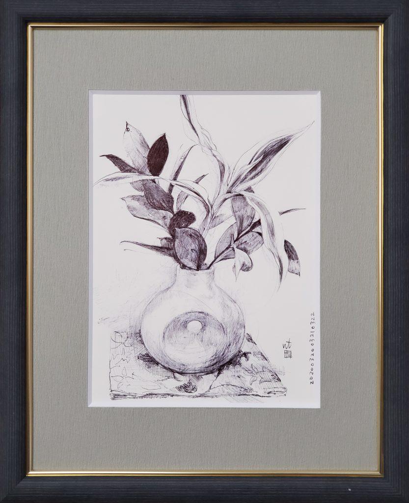 "Tadashi-NISHIMORI Drawings Online Exhibition ""NO"" Art Sales Online Art Store"