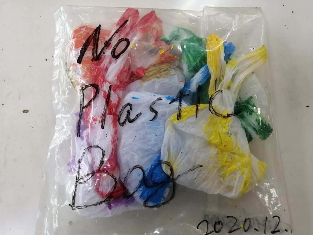 "Astudiosuojo mixed media art Online Exhibition ""NO"" Art Sales Online Art Store"