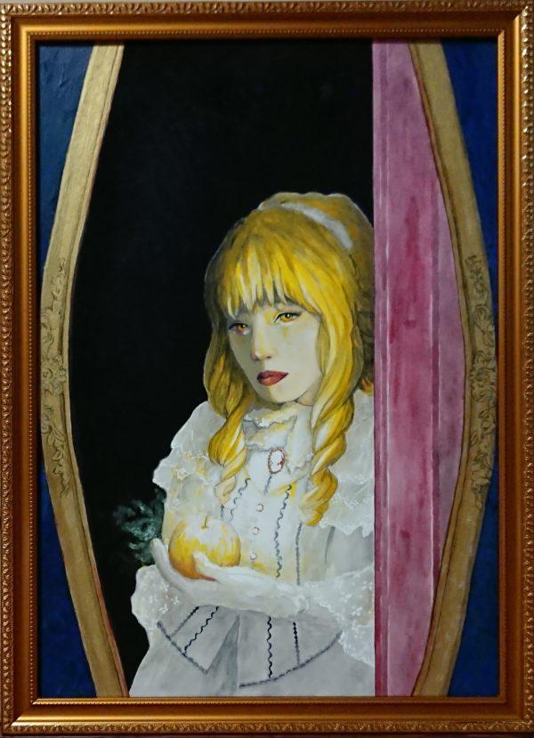 "Online Exhibition ""NO"" Art Sales Online Art Store"