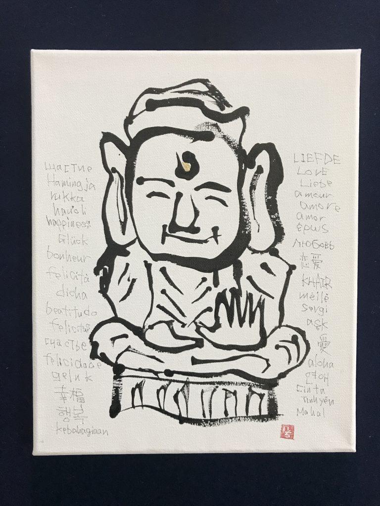 happysyoka ichisaku - Calligraphy - JCAT artist