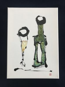 Happy shoka Ishisaku - Calligraphy - JCAT artist