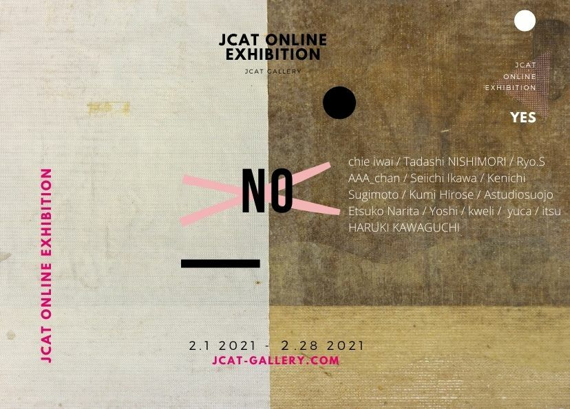 Online Art Store of the NO Exhibition of JCAT Gallery NY Art for sale by artistst of the members of the Japanese Contemporary Artistst Team NY