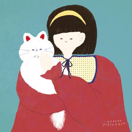 NEKOGASUKINAHITO - Drawing- JCAT artist