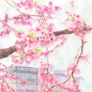 "Painter 5th Tamura Isuke Online Exhibition ""Flower"" Art Sales Online Art Store"