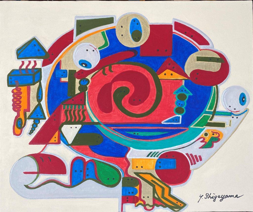 Yoshimi Shigeyama - Painter - JCAT artist