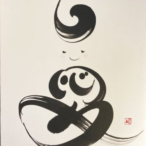 Infinite LOVE -ZEN- by Ai Suzuki
