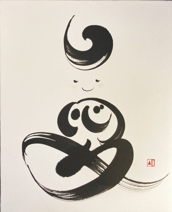 Infinite LOVE -ZEN- by Ai Suzuki