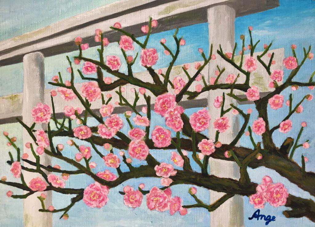 Ange - Painter - JCAT artist