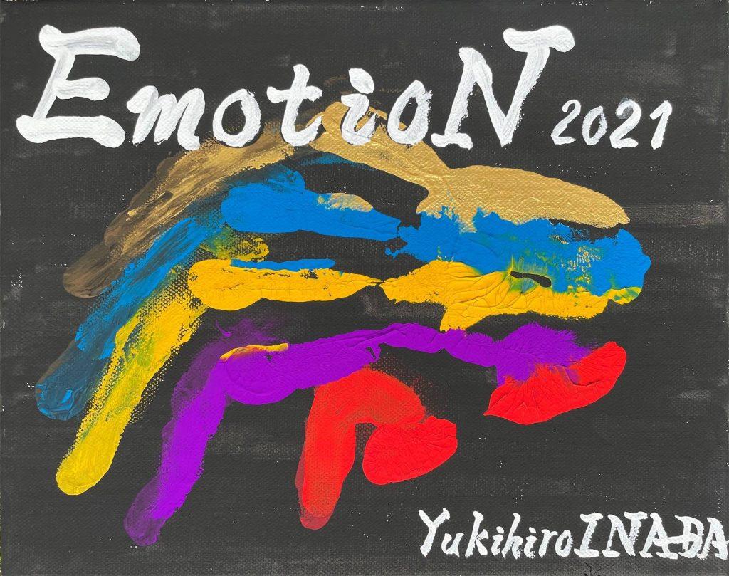 JCAt Solo Exhibition by by Yukihiro Inada