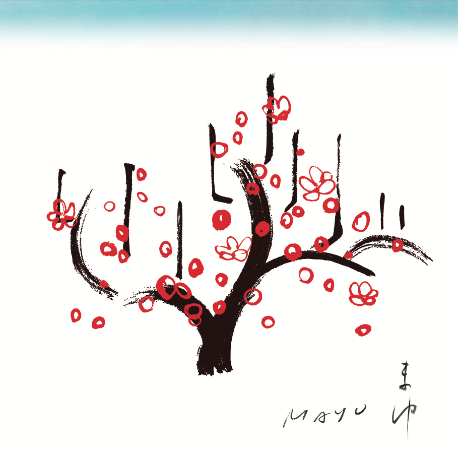 UME by Japanese painter and designer MAYU
