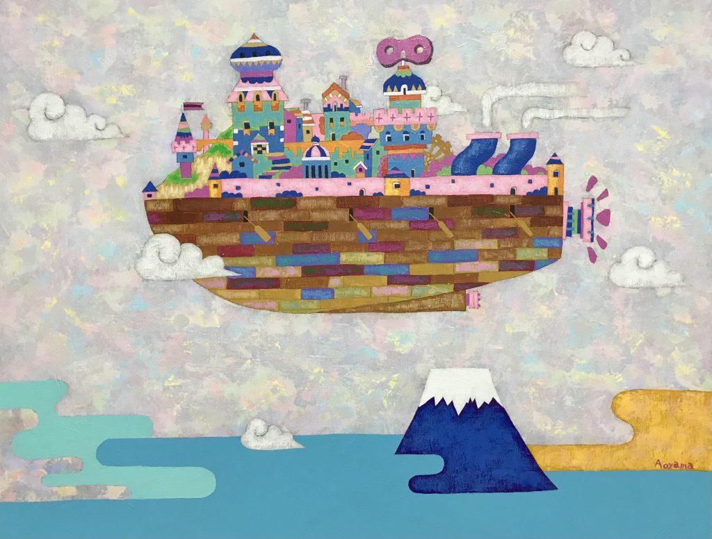 Voyage by Kenichi Aoyama