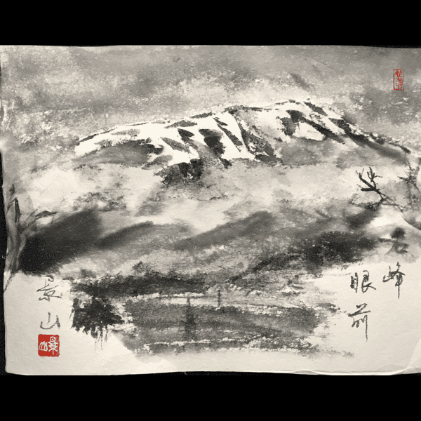 Mt.Ibuki in winter