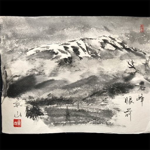 """Keizan Solo Exhibition """"It's a Sumi WorldI"""" at JCAT Online Gallery"""