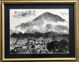 Keizan - Ink Painting - JCAT artist