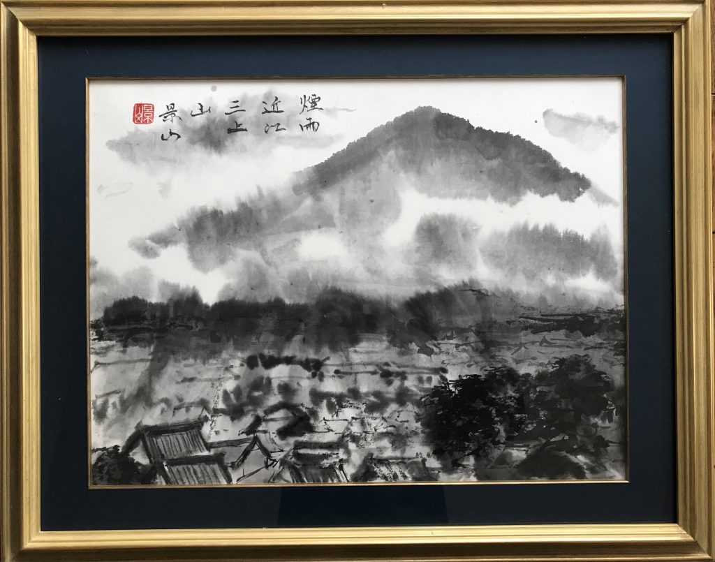 Misty rain on Mt.Mikami