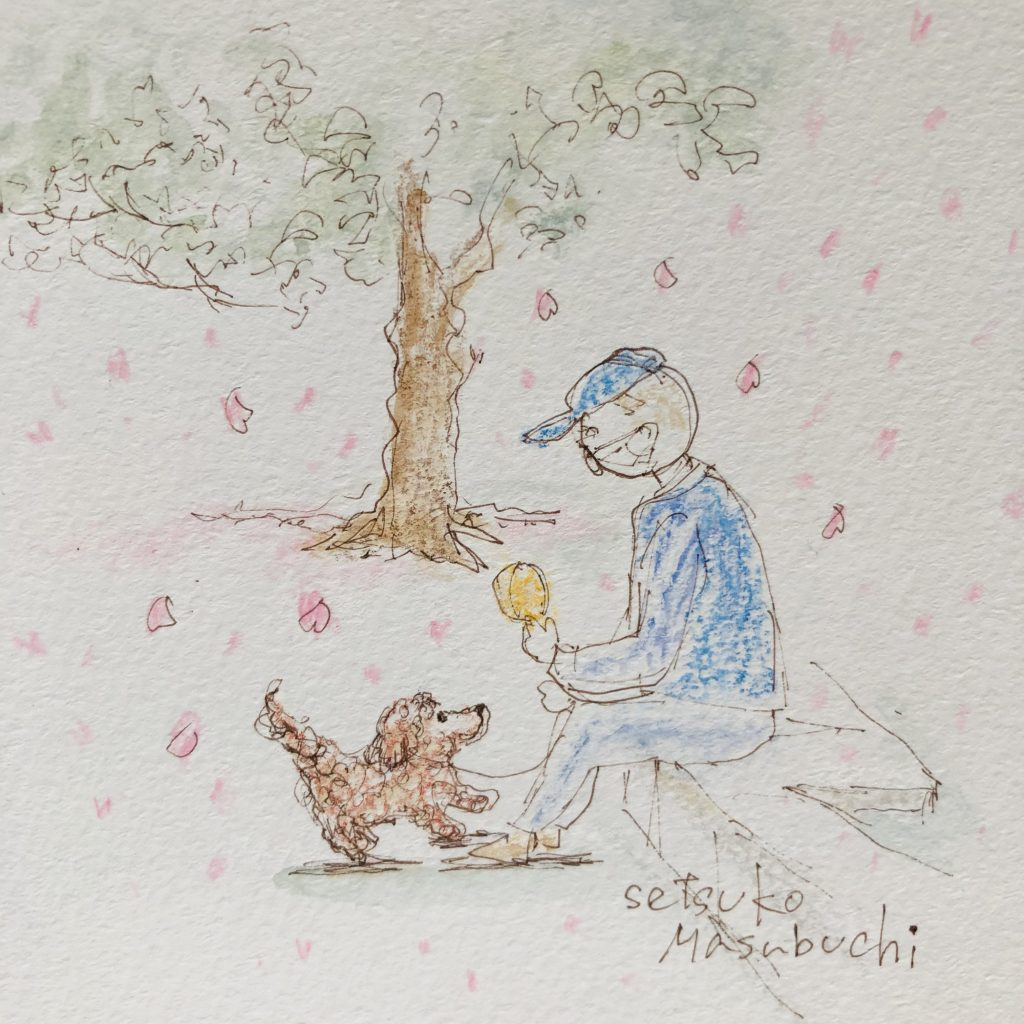 Sweet time by Setsuko Masubuchi