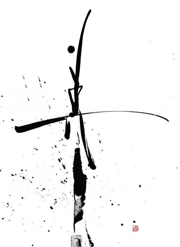 1109 Japanese Calligrapher