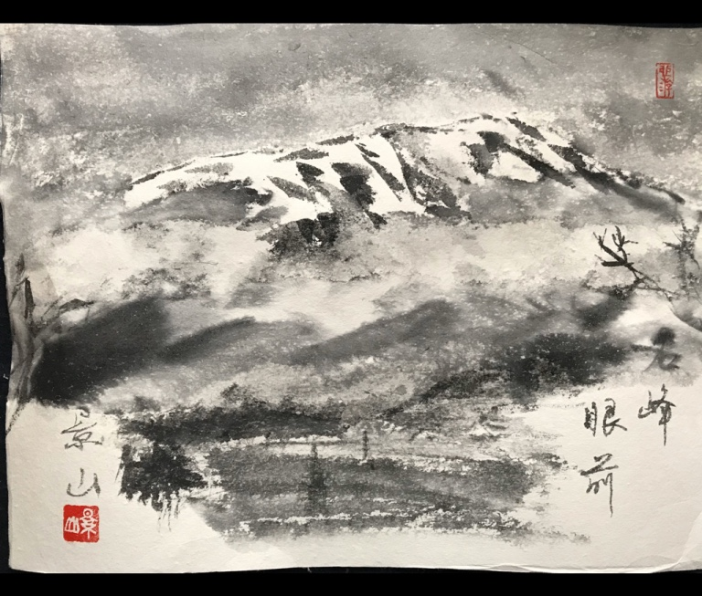 "Keizan Calligrapher Online Exhibition ""INSPIRATION"" Art Sales Online Art Store"