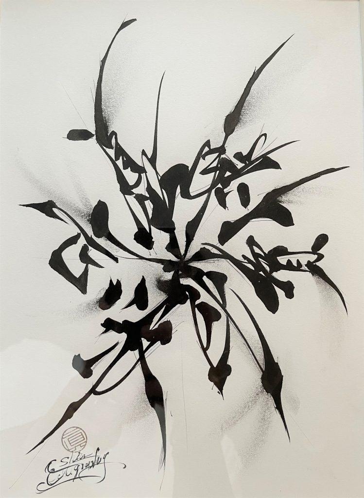 shincalligraphy