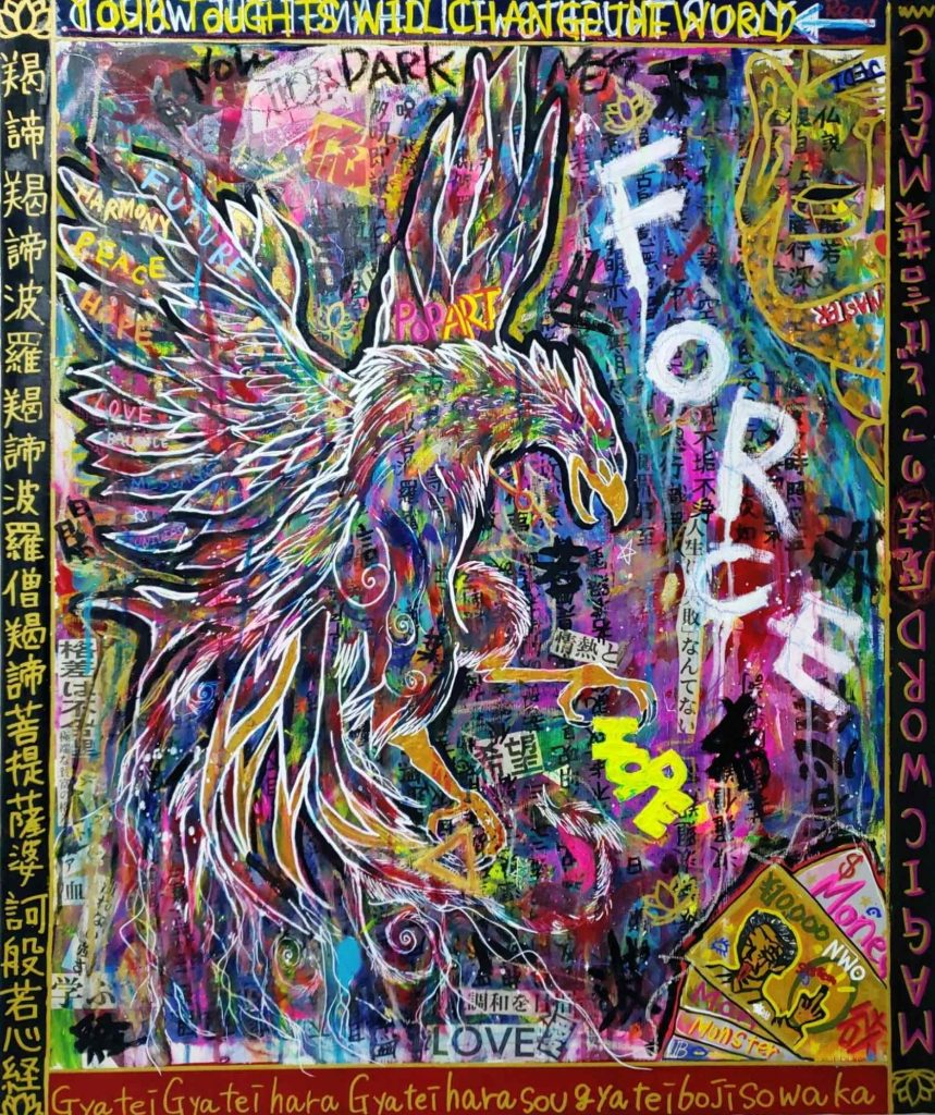 "Chika Shinoda Online Exhibition ""HOPE"" Art Sales Online Art Store"
